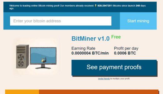 BitMiner(ビットマイナー)は詐欺!絶対に投資してはいけない理由は?