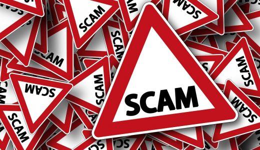 仮想通貨投資で騙されないために!詐欺を見破る3つの方法